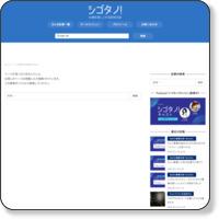 http://cyblog.jp/modules/weblog/details.php?blog_id=601