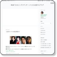 http://d.hatena.ne.jp/hamanosachi/