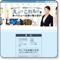 ブランド買取専門店のe-バリュー