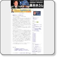 http://fujimoto-web.seesaa.net/