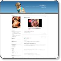 http://fuzokukanko.blog41.fc2.com/