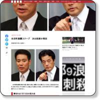 http://gendai.ismedia.jp/articles/-/1760