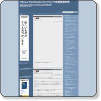 http://graded-reader.jugem.jp/