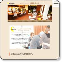 横浜の美容室アルティズム