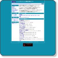 ハーレー人口調査と検索エンジン