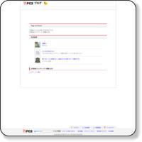 http://hitmanmegami.blog44.fc2.com/