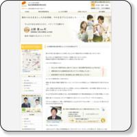 大阪・高槻|総合保険事務所株式会社