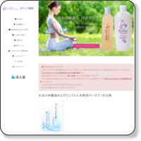 http://hyoutansui.jp/