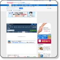 http://info.finance.yahoo.co.jp/stockholder/detail/?code=2579