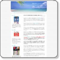 http://investorduke.blog.fc2.com/
