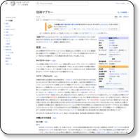http://ja.wikipedia.org/wiki/%E7%90%89%E7%A5%9E%E3%83%9E%E3%83%96%E3%83%A4%E3%83%BC