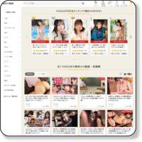 jp-xvideos-av.comサムネイル