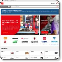 電子部品を通販 RSオンライン