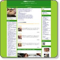 http://jukujofetish.blog112.fc2.com/