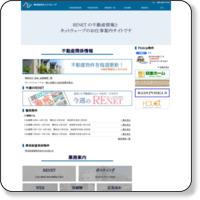鹿児島市住宅マンション情報サイト REWEB