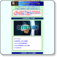 http://kaiseisrc.web.fc2.com/