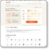 http://kaitori.carsensor.net/?vos=ncsrrtxa00001