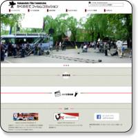 http://kakunodate-fc.jp/location/location01.html