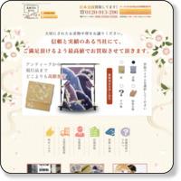 http://kimono.recycle-fantasista.com/