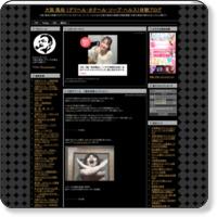 http://kinkotsu.blog59.fc2.com/
