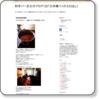 http://kiwi-lab.blogspot.jp/2013/02/vol.html