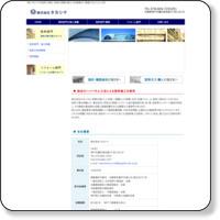 リフォーム店舗プロデュースのタカシマ神戸