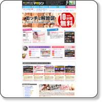 http://livechat.kir.jp/