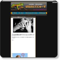 http://lllparopuntelll.blog118.fc2.com/blog-entry-141.html