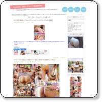 manialand545.blog.fc2.comサムネイル