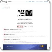 MAT THE CLASS(マットザ・クラス)