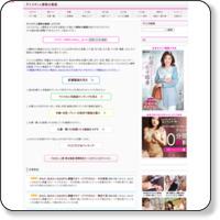 mature9999.blog.fc2.comサムネイル