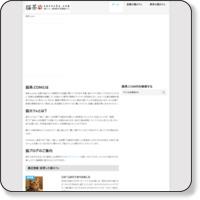 猫カフェ情報サイト - 猫茶.com