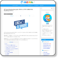http://netaone.com/wp/wp-social-bookmarking-light/