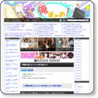 newsn.blog.jpサムネイル