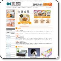 介護用品、福祉用具のオアシスMSC