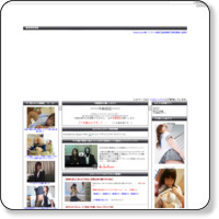 http://panthira.blog116.fc2.com/