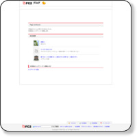 http://pantuana.blog65.fc2.com/
