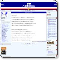 http://psz.blog42.fc2.com/