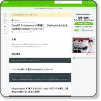 http://qiita.com/takeshi_ok_desu/items/936ee44b712c37d25a0e