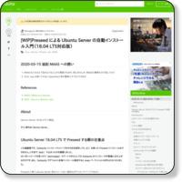 http://qiita.com/wnoguchi/items/9a9092dd23eea88d435f#3-7