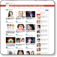 http://ranking.goo.ne.jp/keyword/