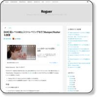 http://roguer.info/