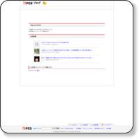 http://sekaiwokimini.blog33.fc2.com/