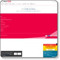 ALC online shop