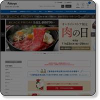 http://shop.fukuya-dept.co.jp/fs/ebisu/gou042