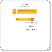 http://shop.realcoms.co.jp/bch/
