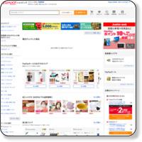 Yahoo!ショッピング 野菜通販