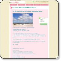 三重県伊勢市のスカイ学習塾