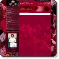 http://sm.mastersclub.jp/slave/profile.html?cd=6668
