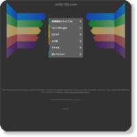 入れ歯部分入れ歯の三和デンタル